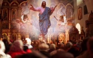 Православие когда праздник вознесение. Вознесение господне