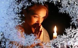 Святки — время делать обереги. Видео: новогодний талисман для привлечения любви и уважения