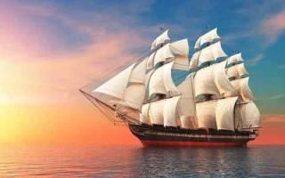К чему снится Корабль? Большой корабль по соннику.