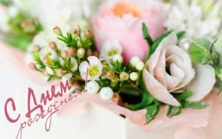 Поздравить тетю с днем рождения от племянницы. Трогательные поздравления в стихах и прозе для тёти