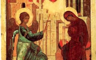 Благовещение история возникновения. Благовещение Пресвятой Богородицы: приметы, обычаи и традиции праздника