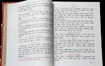 Литургика. О богослужении во время пения Цветной триоди (от Пасхи до Недели Всех Святых)
