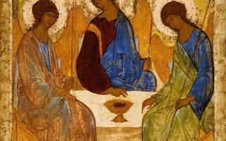 Молитвослов святой троицы. Самые сильные и действенные молитвы святой троице