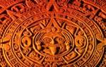 Онлайн гадание на символах майя. Гадание Майя — древний способ узнать свое будущее