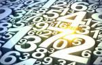 Когда лучше купить лотерейный билет льву. Счастливые числа в лотерее, Как угадать? Вы можете сами рассчитать своё счастливое число по любой из схем, показанных выше, и прочитать его описание ниже