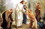 Толкование марка 3. Толкование книг Нового Завета
