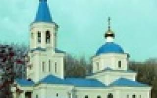 Старообрядческая поморская община древлеправославной поморской церкви. Древлеправославная Поморская Церковь (ДПЦ)