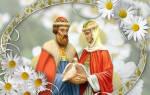 Петр князь с женой февронией. Петр и феврония муромские