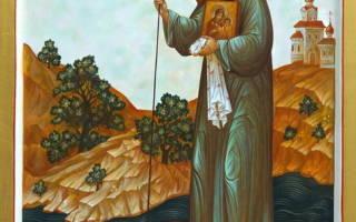 23 июня православный календарь. Обретение мощей святителя Василия, епископа Рязанского