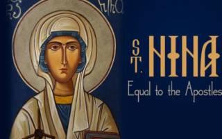 Праздник нины какого числа в календаре. Именины Нины: история, поверья и традиции