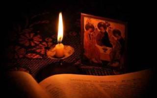 Заговор на ночь крест на мне крест. Защитные заговоры — обереги