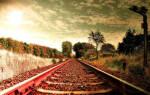 К чему снится ходить по железной дороге. Видеть во сне поезд или железную дорогу — значения сонников