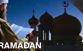 С наступающим месяцем рамазан гиф. Картинки и открытки с надписями со стихами и в прозе в честь окончания Рамадана