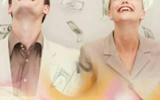 Самый быстрый выигрыш в лотерею рунические ставы. Как выиграть в лотерее крупную сумму денег с помощью заговора