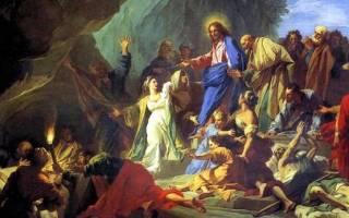 Приметы на субботу. Лазарева суббота – что нельзя делать? Великое чудо воскрешения