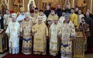 Кто такие епископы кратко. Кто такой епископ