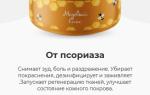 Медовый Спас — мед на стол выставляй! К какому федеральному округу относится город Спас-Деменск.