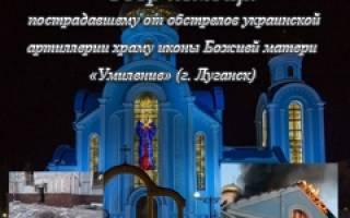 Храм на воробьевых горах расписание служб. Храм Троицы Живоначальной на Воробьевых горах