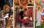 Евангелие от луки 5 глава толкование. Введение к евангелию от луки