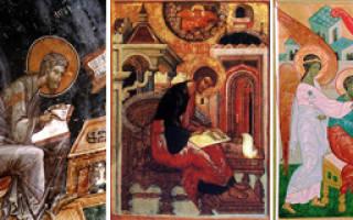 Евангелие от луки глава 5 читать. Толкование на Евангелие от Луки (Блаженный Феофилакт Болгарский)