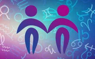 Гороскоп покупок на сентябрь близнецы. Любовь и семья