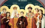 Икона царской семьи романовых. Вопросы иконографии святых царственных мучеников