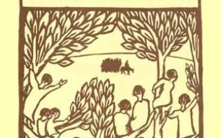 Митрополит сурожский антоний. воскресные проповеди