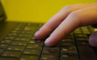 Сонник рука без пальца. К чему снятся пальцы по соннику