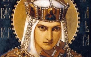 Самые известные русские святые. Святая равноапостольная великая княгиня Ольга