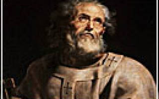 Папа Римский: список церковных деятелей, имена и даты. Десять жестоко убитых римских пап