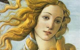Афродита богиня чего в древней греции. Афродита, древнегреческая богиня – кратко