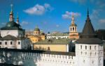 Принятие монашества.Некоторые исторические аспекты. Митрополит Алексий и Сергий Радонежский