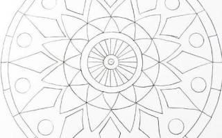 Как нарисовать мандалу любви. Мандала любви: правила создания и активации