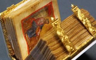 Библиография иностранных работ по четвероевангелию. Доработка евангелия от марка