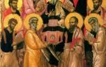 Собор славных и всехвальных 12 ти апостолов. Апостолы стали великими служителями Церкви Христовой