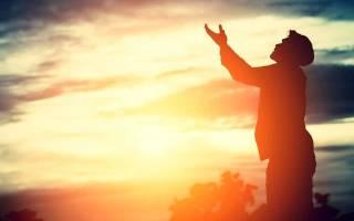 Почему бог не помогает когда просишь. Бог помогает там, где не хватает человеческих сил