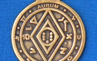 Знаки приносящие счастье. Магические символы притягивающие деньги и удачу в делах