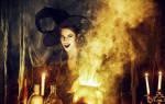 Как стать настоящей ведьмой старинный способ. Посещай мистические места