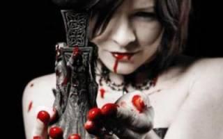 Женские имена вампиров. Готические имена