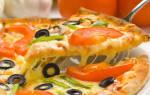 К чему снится покупать пиццу во сне. К чему снится Пицца? Сонник — Откусил