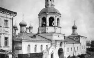 Дни памяти казанской иконы божией матери. Московская сретенская духовная семинария