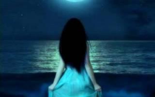 Магические ритуалы в полнолуние. Лунное озеро