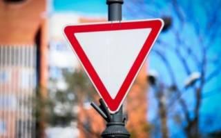 Требования знака уступи дорогу. Как выглядит знак «Уступи дорогу»? На видео о действии знака