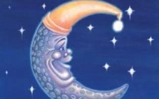 1 июня какая луна. Настроение и здоровье