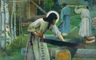 Преподобные кирилл и мария, радонежские чудотворцы. Молитва Сергию Радонежскому о помощи в учебе