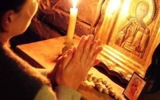 Чистить квартиру свечкой. Как почистить квартиру святой водой молитва