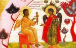 Православное учение о церкви. Природа человека и его призвание