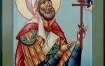 Святой мученик лонгин. Молитвы лонгину сотнику