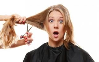 Сонник прическа каре. К чему снится подстричь волосы под каре