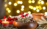 Богослужения на рождество. Когда начинается служба на Рождество? Богослужение на Рождество Христово, во сколько начинается: когда, что за праздник